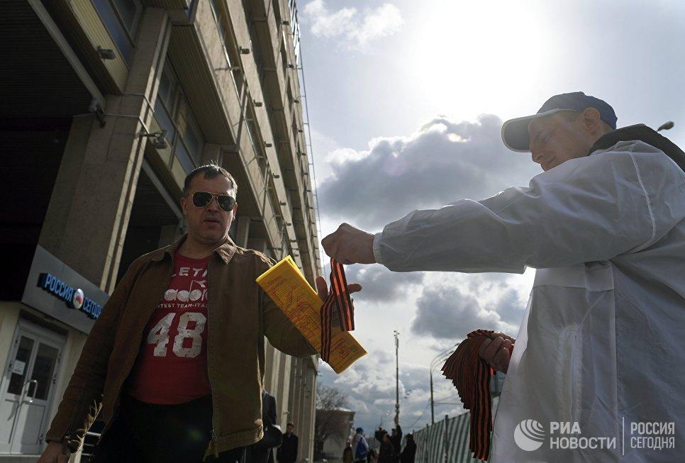 Старт акции Георгиевская ленточка в Москве
