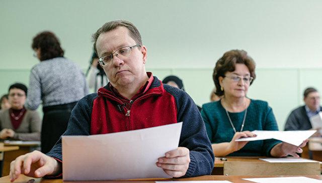 26 апреля пройдет онлайн-собрание для родителей московских школьников
