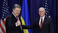Вице-президент США Майк Пенс и президент Украины Петр Порошенко на 53-й Мюнхенской конференции по безопасности