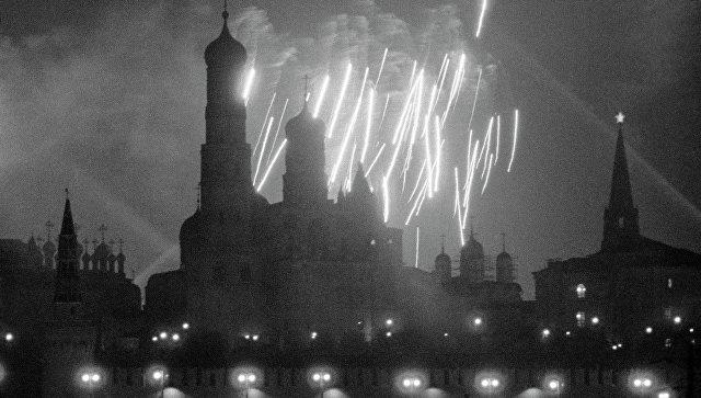 День Победы в Великой Отечественной войне годов РИА   Москва 9 мая 1945 года