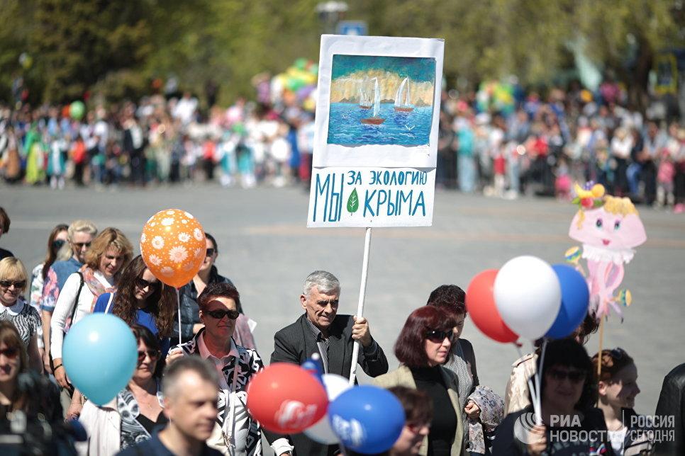 Зрители на торжественном мероприятии, посвященном открытию нового курортного сезона в Евпатории