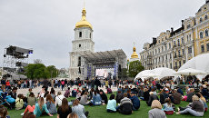 Открытие фан-зоны к Евровидению-2017 в Киеве