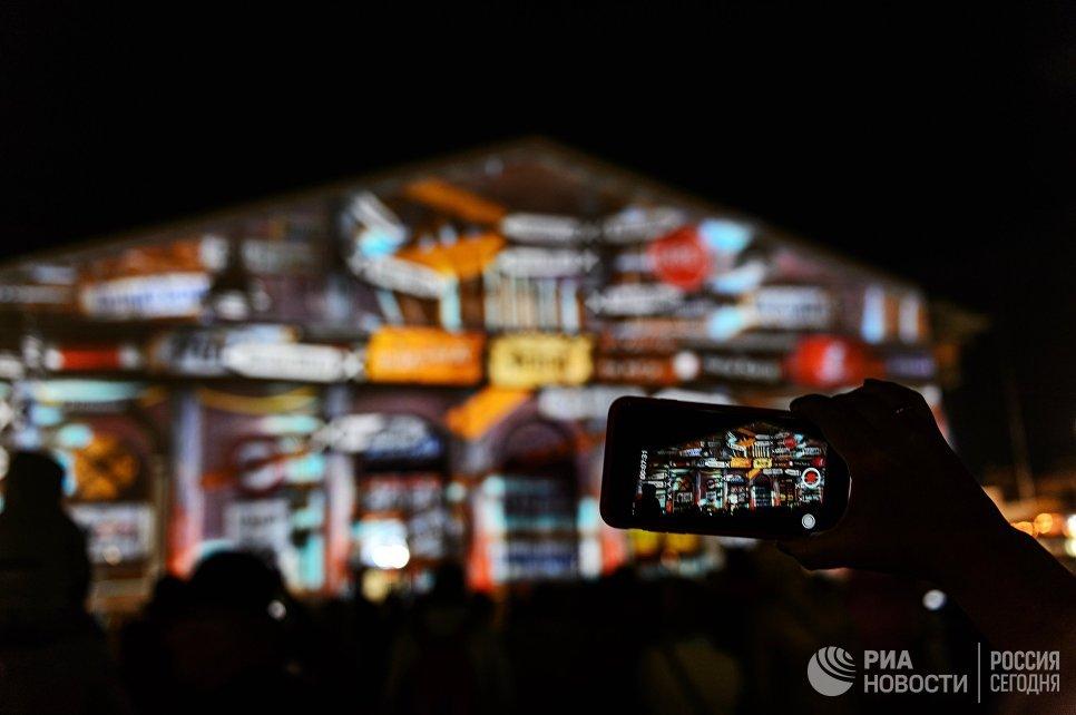 Мультимедийное шоу на Манежной площади Письма Победы