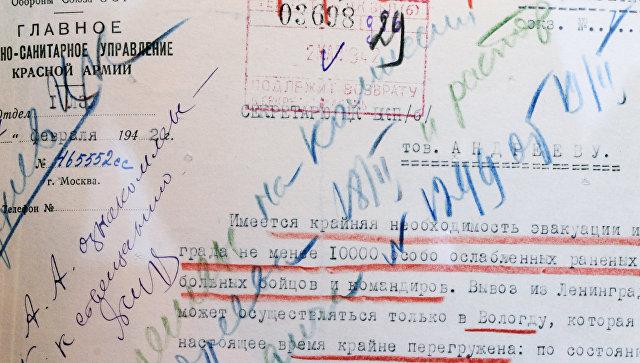 Докладная записка начальника Главного военно-санитарного управления Красной армии Е. И. Смирнова. Архивное фото