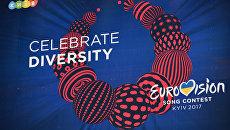 Рекламный щит с символикой конкурса Евровидение в Киеве. Архивное фото