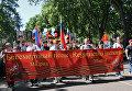 Участники акции Бессмертный полк в Мадриде