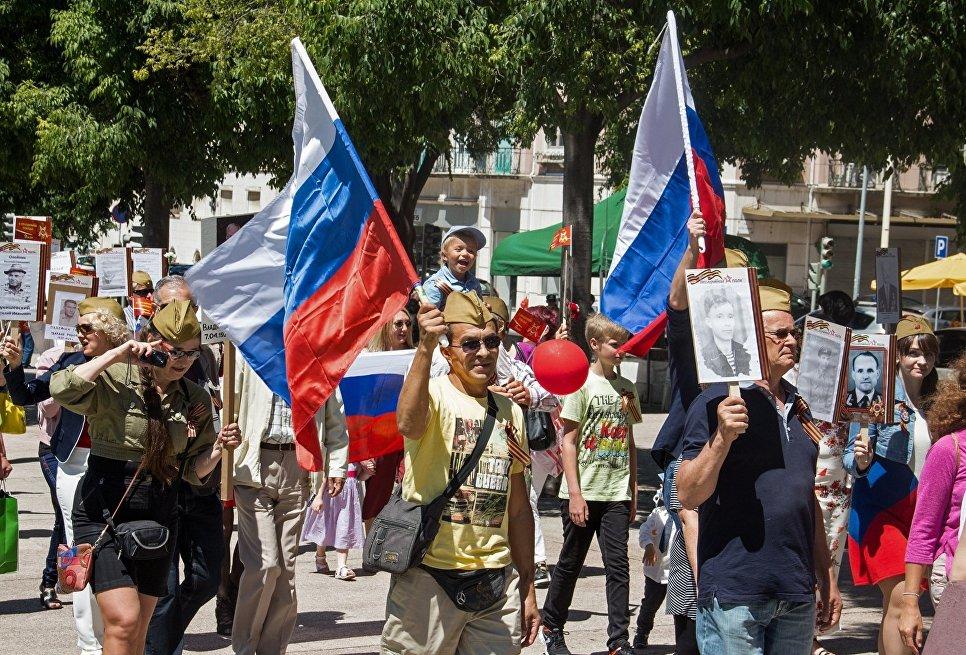 Участники акции Бессмертный полк в Лиссабоне