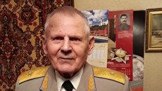 Герой Советского Союза генерал-майор авиации в запасе Анатолий Павлович Артеменко