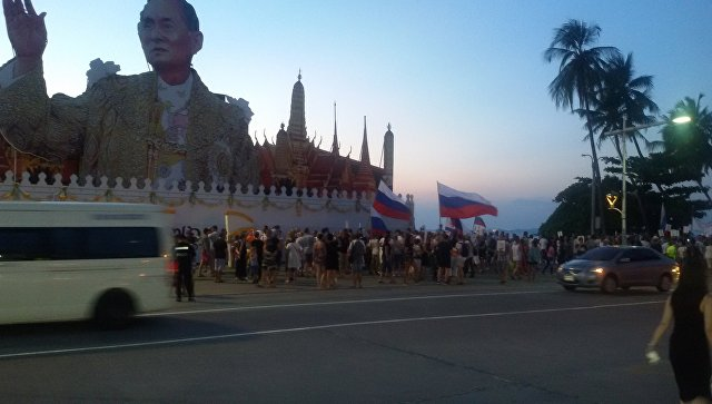 Бессмертный Полк в Таиланде