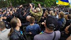 Националисты пытаются сорвать День Победы в Днепре