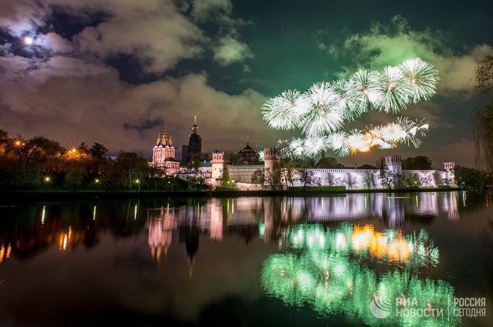 Праздничный салют в честь Дня Победы у Новодевичьего монастыря в Москве