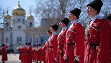 Казаки во время церемонии Час славы Кубани в Краснодаре. Архивное фото