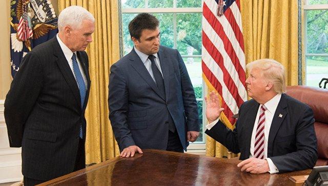 Президент США Дональд Трамп, вице-президент Майк Пенс и министр иностранных дел Украины Павел Климкин во время встречи в Вашингтоне. 10 мая 2017