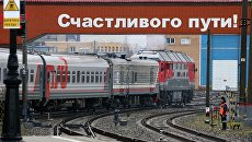 ЖД вокзал в Калининграде. Архивное фото