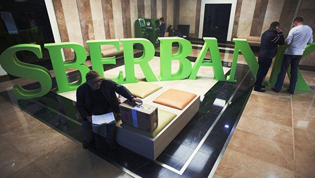 Офис Сбербанка. Архивное фото