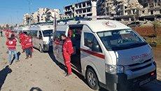 Машины Скорой помощи в освобожденном квартале восточного Алеппо в Сирии. Архивное фото