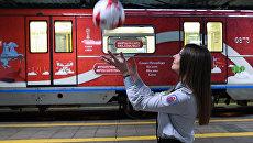 Презентация состава поезда московского метрополитена, посвященного Кубку конфедераций FIFA 2017. Архивное фото