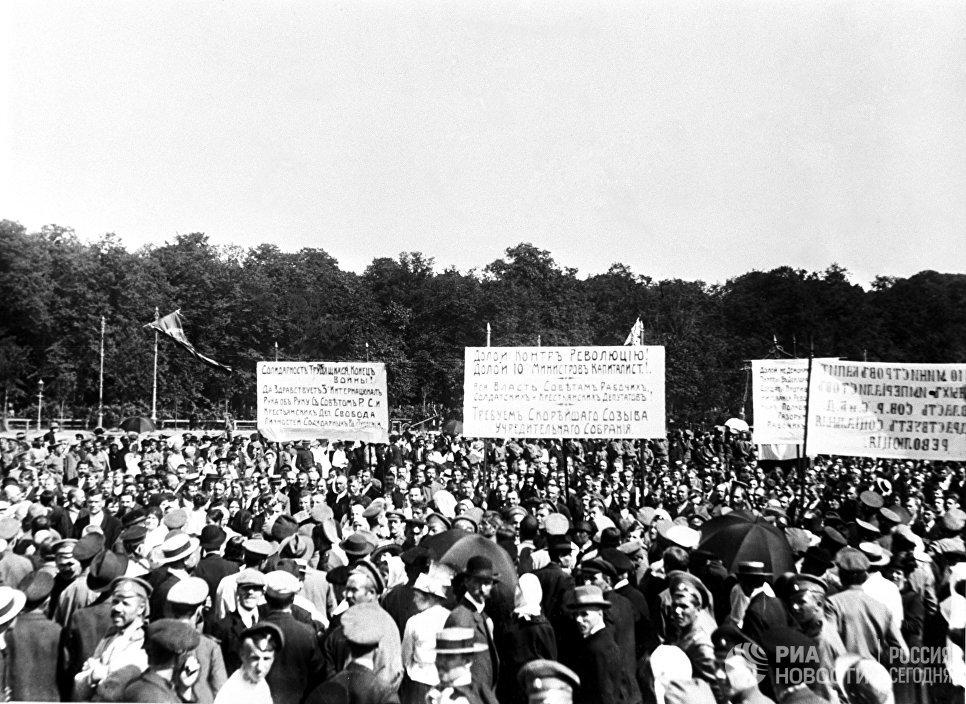 Демонстрация в Петрограде 18 июня 1917 года, проходившая под лозунгами Вся власть Советам, Долой министров капиталистов
