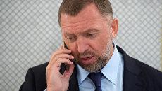 Председатель правления, генеральный директор ОК РУСАЛ Олег Дерипаска. Архивное фото