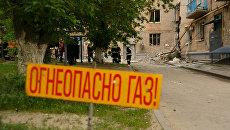 Во дворе жилого дома в Волгограде, в котором произошел взрыв бытового газа. Архивное фото