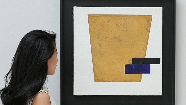 Нааукционе вНью-Йорке картина Малевича продана за21,2 млн долларов