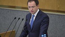Министр культуры РФ Владимир Мединский выступает на пленарном заседании Государственной Думы РФ. 17 мая 2017