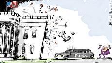 Скандал на миллиард