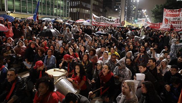 Протест против бразильского президента Мишеля Темэра. Архивное фото