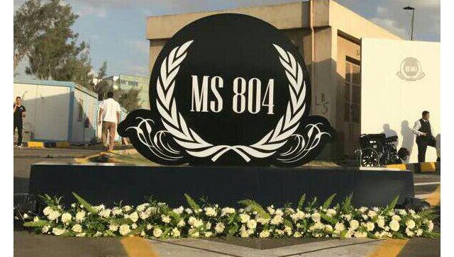 Памятный знак открыли в аэропорту Каира в годовщину катастрофы над Средиземным морем