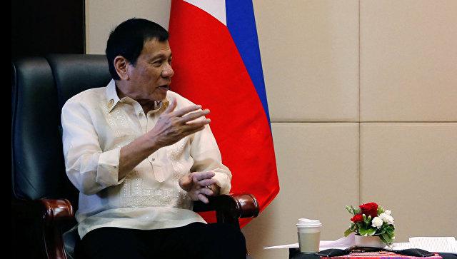 Дутерте заявил Путину, что должен экстренно вернуться на Филиппины