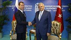 Председатель правительства РФ Дмитрий Медведев и премьер-министр Турции Бинали Йылдырым на саммите ОЧЭС в Стамбуле. 22 мая 2017