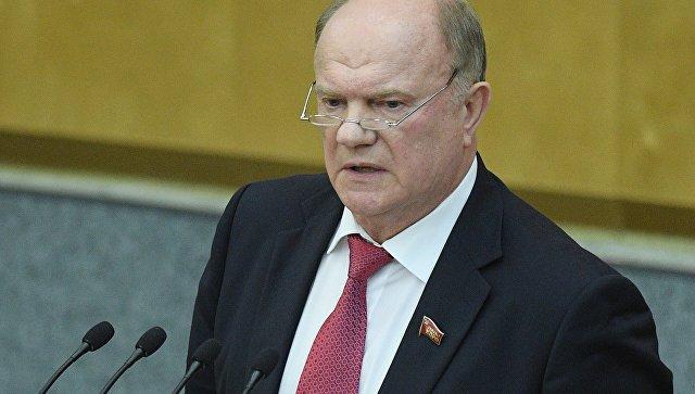 Руководитель фракции политической партии КПРФ Геннадий Зюганов. Архивное фото