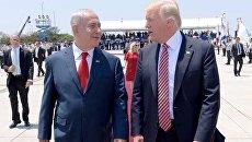 Визит президента США Дональда Трампа в Израиль. Архивное фото