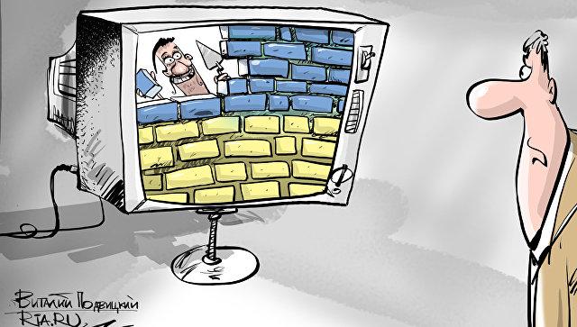 Головой о стену