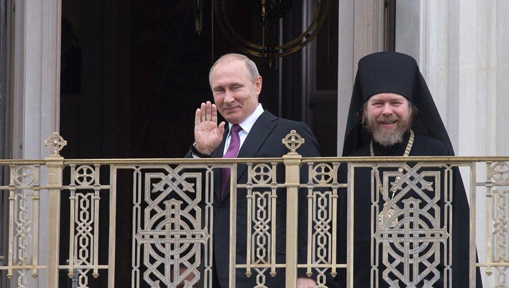 Православный календарь на 2017 год православные церковные