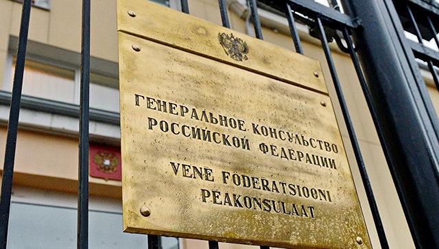 Высланные Эстонией российские дипломаты должны покинуть страну до конца мая