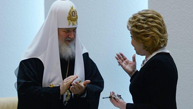 Патриарх Кирилл иВалентина Матвиенко получили значки почетных жителей Петербурга