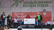 Благотворительный марафон Бегущие сердца на Воробьевых горах в Москве. 28 мая 2017