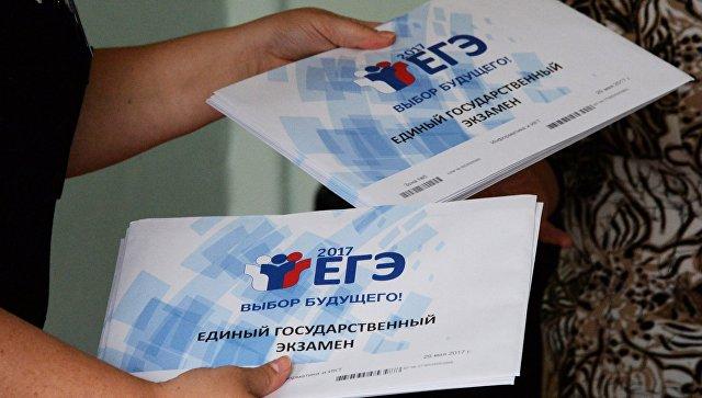 Сдача ЕГЭ в российских школах. Архивное фото