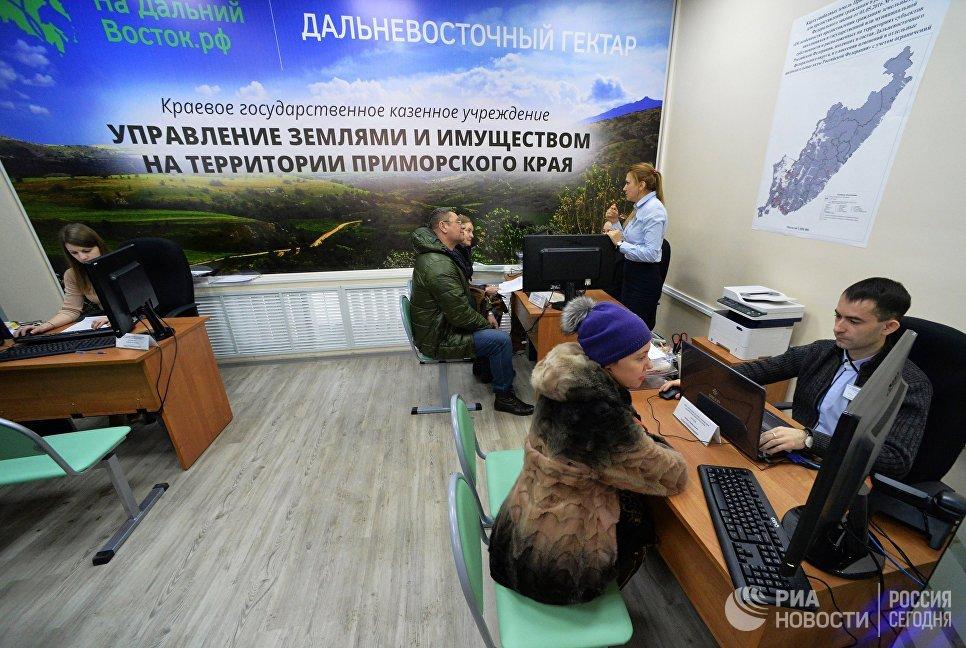 Работа центра поддержки получателей дальневосточного гектара в Департаменте имущественных и земельных отношений Приморского края