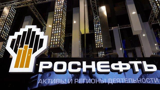 """Сайт """"Роснефти"""" стал доступен после хакерской атаки"""