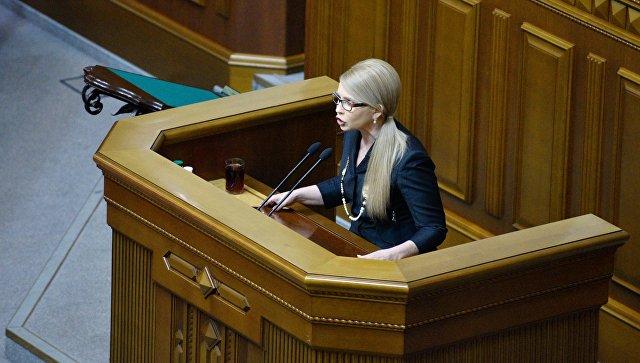 Лидер фракции ВО Батькивщина Юлия Тимошенко выступает на заседании Верховной рады Украины в Киеве