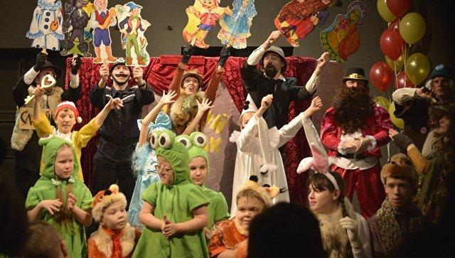 Семейный театр