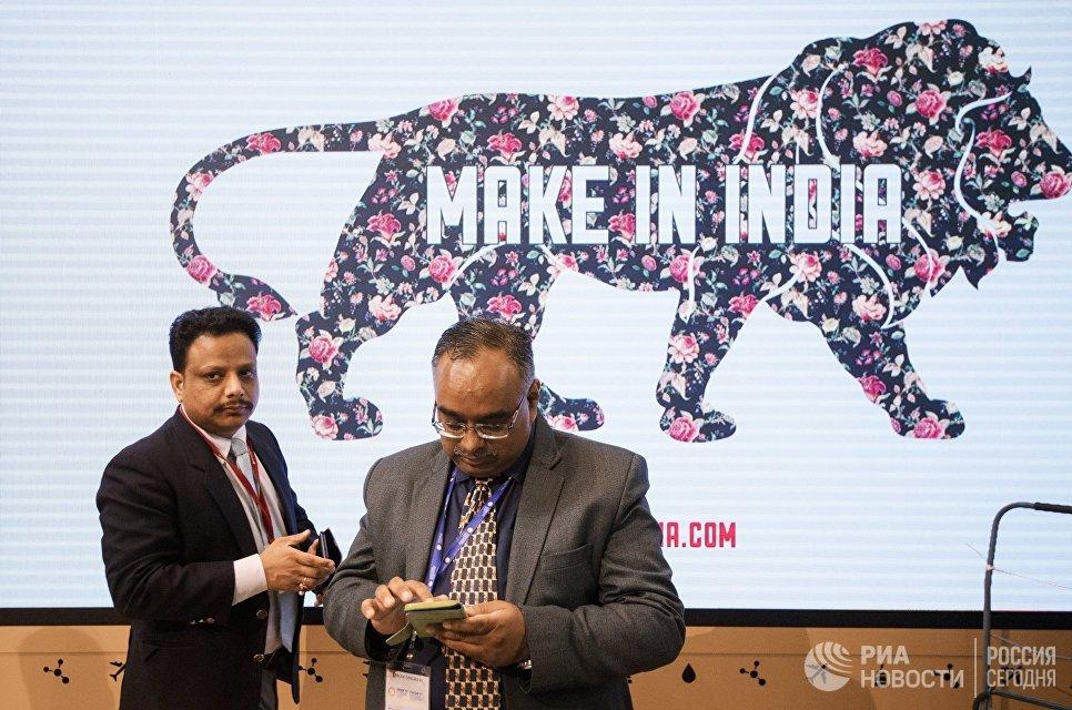 Павильон Индия на Санкт-Петербургском международном экономическом форуме 2017