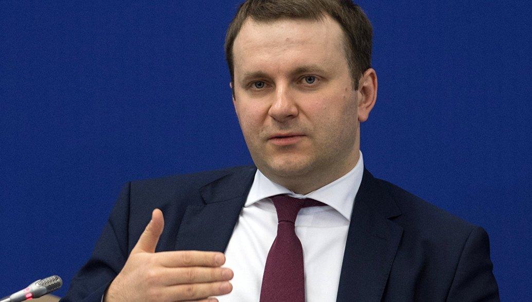 Максим Орешкин  в интервью Ъ FM
