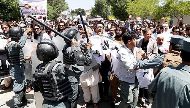 Милиция Афганистана разогнала демонстрантов вКабуле