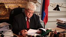 Представитель РФ при Евросоюзе Владимир Чижов. Архивное фото