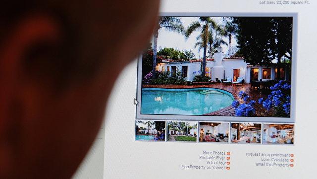 За $7 млн продали дом Мэрилин Монро вЛос-Анджелесе