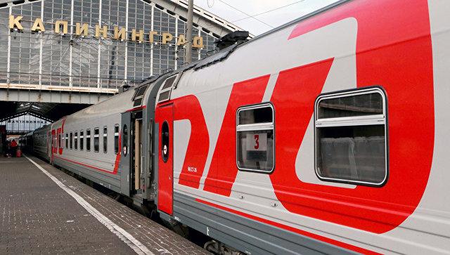 РЖД выпускает новые билеты напоезда дальнего следования