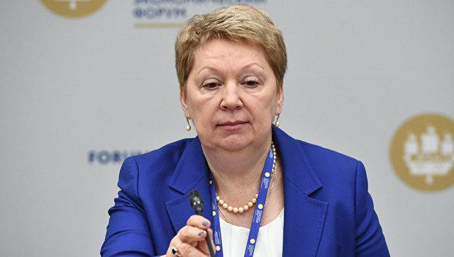 Министр образования и науки РФ Ольга Васильева. Архивное фото